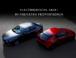 Der brandneue Mazda3
